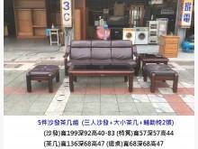 [8成新] 三人沙發 大小茶几 椅凳其它沙發有輕微破損