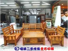 [9成新] 權威二手傢俱/樟木沙發茶几五件組木製沙發無破損有使用痕跡