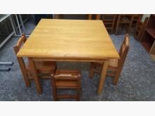 [9成新] 實木兒童方桌書桌/椅無破損有使用痕跡