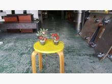 合運二手傢俱玉石桃子小盆栽裝飾品收藏擺飾有輕微破損