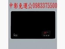 [全新] 0983375500 HCG 和熱水器全新