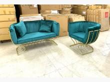 [95成新] 1+2北歐沙發/絨布沙發/沙發椅多件沙發組近乎全新