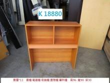 [8成新] K18880書櫃 收納櫃收納櫃有輕微破損