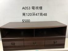 [9成新] A053 電視櫃電視櫃無破損有使用痕跡