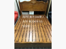 [9成新] A070 實木5X6雙人床架雙人床架無破損有使用痕跡