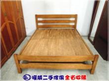 [9成新] 權威傢俱/實木鄉村5尺雙人床架雙人床架無破損有使用痕跡