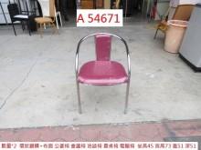 [9成新] A54671 洽談椅 會客椅書桌/椅無破損有使用痕跡