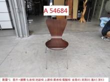 [9成新] A54684 曲木椅 書桌椅書桌/椅無破損有使用痕跡