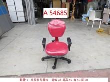 [9成新] A54685 成長型 兒童書桌椅書桌/椅無破損有使用痕跡