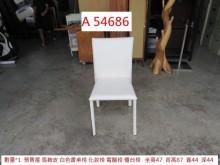 [9成新] A54686 馬鞍皮 白色書桌椅書桌/椅無破損有使用痕跡