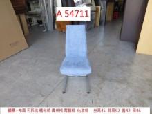 [9成新] A54711 櫃台椅 化妝椅書桌/椅無破損有使用痕跡