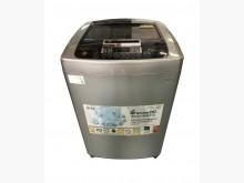 [8成新] AM03292樂金13KG洗衣機洗衣機有輕微破損