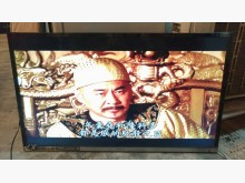 [9成新] CHIMEI奇美50吋液晶電視電視無破損有使用痕跡