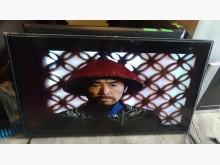 [9成新] CHIMEI奇美55吋液晶電視電視無破損有使用痕跡