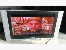 [9成新] 國際牌32吋液晶電視電視無破損有使用痕跡
