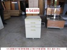 [9成新] A54389 活動櫃 桌下櫃辦公櫥櫃無破損有使用痕跡