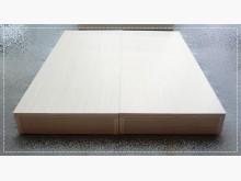 [全新] 庫存雙人床箱 5尺床底雙人床架全新