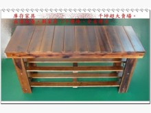 [全新] 庫存實木穿鞋椅 板凳椅鞋櫃全新
