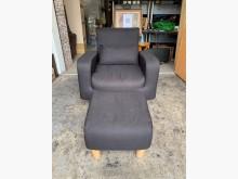 [8成新] 實木腳 鐵灰色亞麻布一人座沙發椅單人沙發有輕微破損