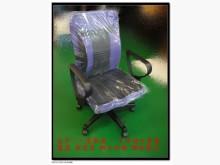 [全新] 全新透氣網辦公椅 護腰電腦椅電腦桌/椅全新