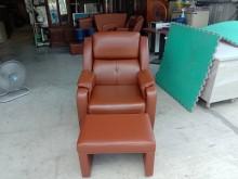 [95成新] 咖啡皮製單人電動沙發躺椅含腳凳單人沙發近乎全新
