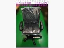 [全新] 全新透氣電腦椅 辦公椅電腦桌/椅全新