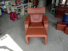 [95成新] 訂製款皮製單人沙發含腳坐.可躺平單人沙發近乎全新