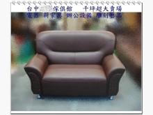 [全新] 全新雙人皮沙發雙人沙發全新