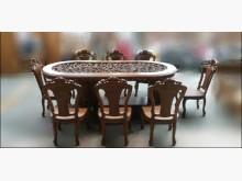 [全新] 全新柚木歐式雕刻餐桌椅組一桌八椅餐桌全新