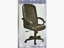 [全新] 全新皮扶手辦公椅電腦桌/椅全新
