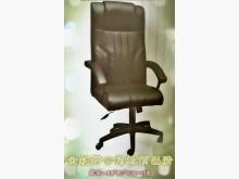 [全新] 全新辦公椅(皮扶手)電腦桌/椅全新