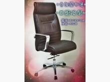 [全新] 全新辦公椅 高級書桌椅 電腦桌椅電腦桌/椅全新