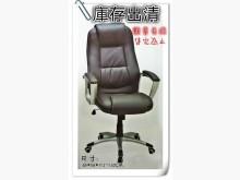 [全新] 全新辦公椅 電腦桌椅 書桌椅電腦桌/椅全新