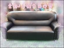 [全新] 全新三人座黑皮沙發雙人沙發全新