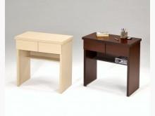 [全新] 全新二抽屜 胡桃/白橡讀書桌電腦桌/椅全新