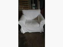 [9成新] 白色單人布沙發 (布套可拆洗)單人沙發無破損有使用痕跡