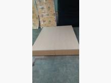 [9成新] 黃橡色5呎雙人床箱雙人床架無破損有使用痕跡