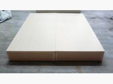 [全新] B665*全新白橡雙人床底雙人床架全新