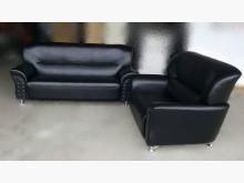 [全新] BNA-23*全新2+3皮沙發多件沙發組全新