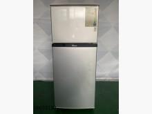 [9成新] 06032110 國際雙門冰箱冰箱無破損有使用痕跡