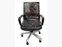 [全新] EA-812iJ全新黑色網OA椅電腦桌/椅全新