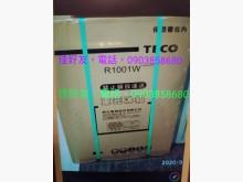 [95成新] 東元雙門小冰箱 2020/09購冰箱近乎全新