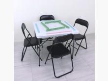 [全新] 方形折疊桌椅組/一桌四椅/黑色餐桌椅組全新