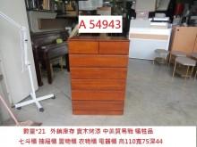 [95成新] A54943 實木斗櫃 衣物櫃五斗櫃近乎全新