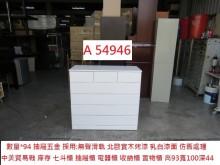 [95成新] A54946 白色斗櫃 衣物櫃五斗櫃近乎全新