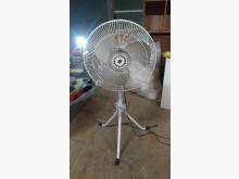 [9成新] 白色三腳工業電扇(18吋)電風扇無破損有使用痕跡