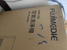 [全新] 全新未拆FUJI空氣清淨機空氣清淨機全新