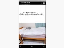 [95成新] 單人床墊單人床墊近乎全新