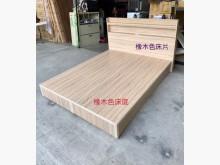 全新雙人加大6尺床組/六尺雙人床雙人床架全新