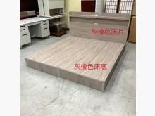 全新標準5尺雙人床組/五尺雙人床雙人床架全新